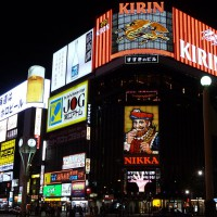 1024px-Spectaculars_of_Susukino-Sapporo