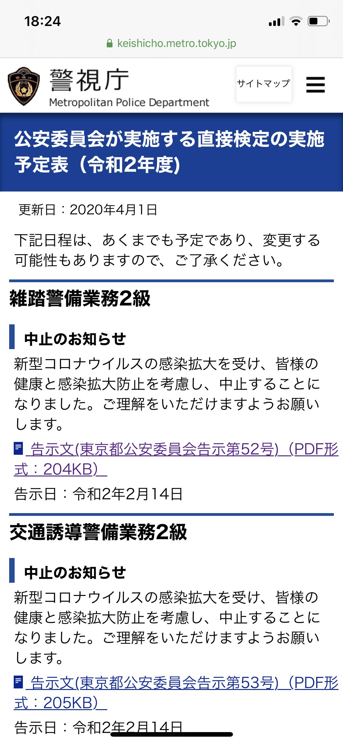 IMG-5284
